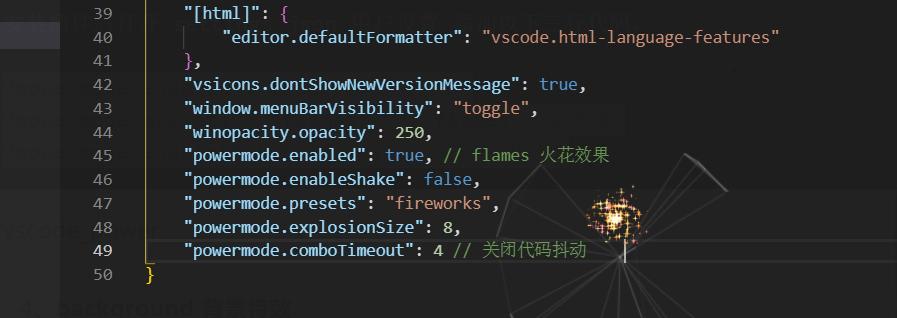 vscode_power