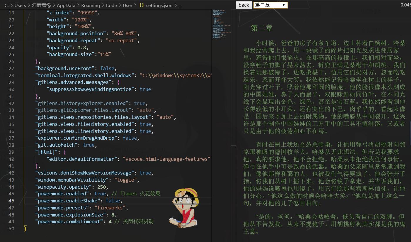vscode_reader