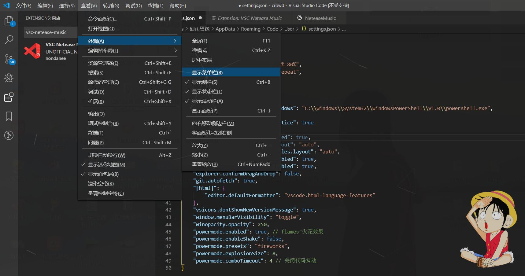 vscode_menu